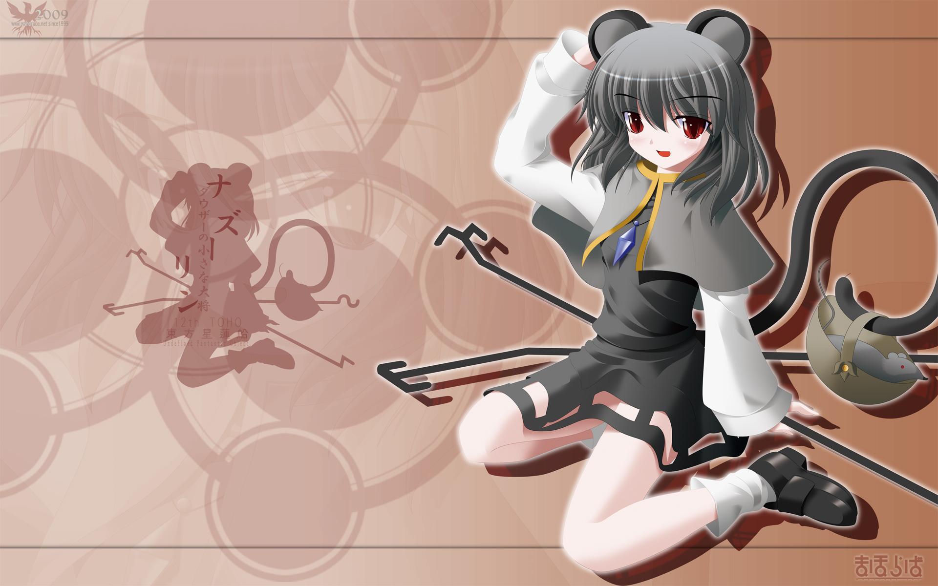 animal animal_ears gray_hair mouse mousegirl nazrin red_eyes short_hair side_b skirt tail touhou