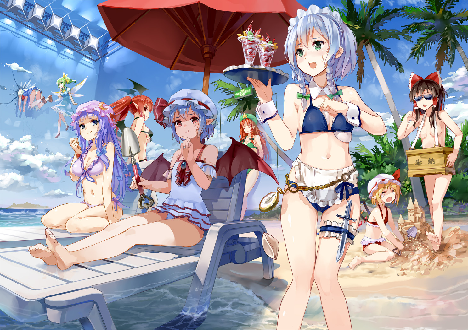 77gl ass barefoot beach bikini blonde_hair blue_eyes blue_hair blush bow brown_hair cirno clouds daiyousei dress flandre_scarlet food garter gray_hair green_eyes green_hair group hakurei_reimu hat hong_meiling ice_cream izayoi_sakuya knife koakuma long_hair nude panties patchouli_knowledge purple_eyes purple_hair red_eyes red_hair remilia_scarlet ribbons short_hair sky swimsuit tears touhou tree umbrella underwear water weapon wings