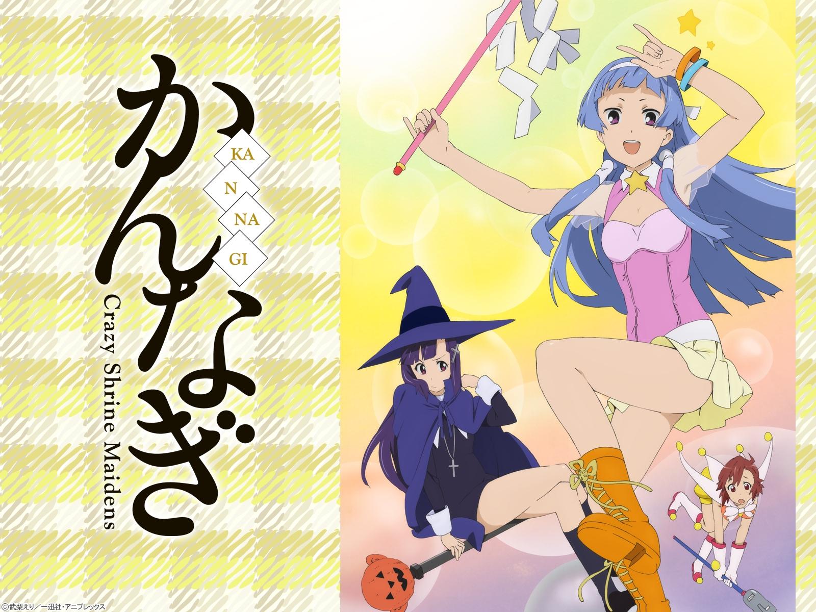aoba_tsugumi kannagi_crazy_shrine_maidens nagi zange