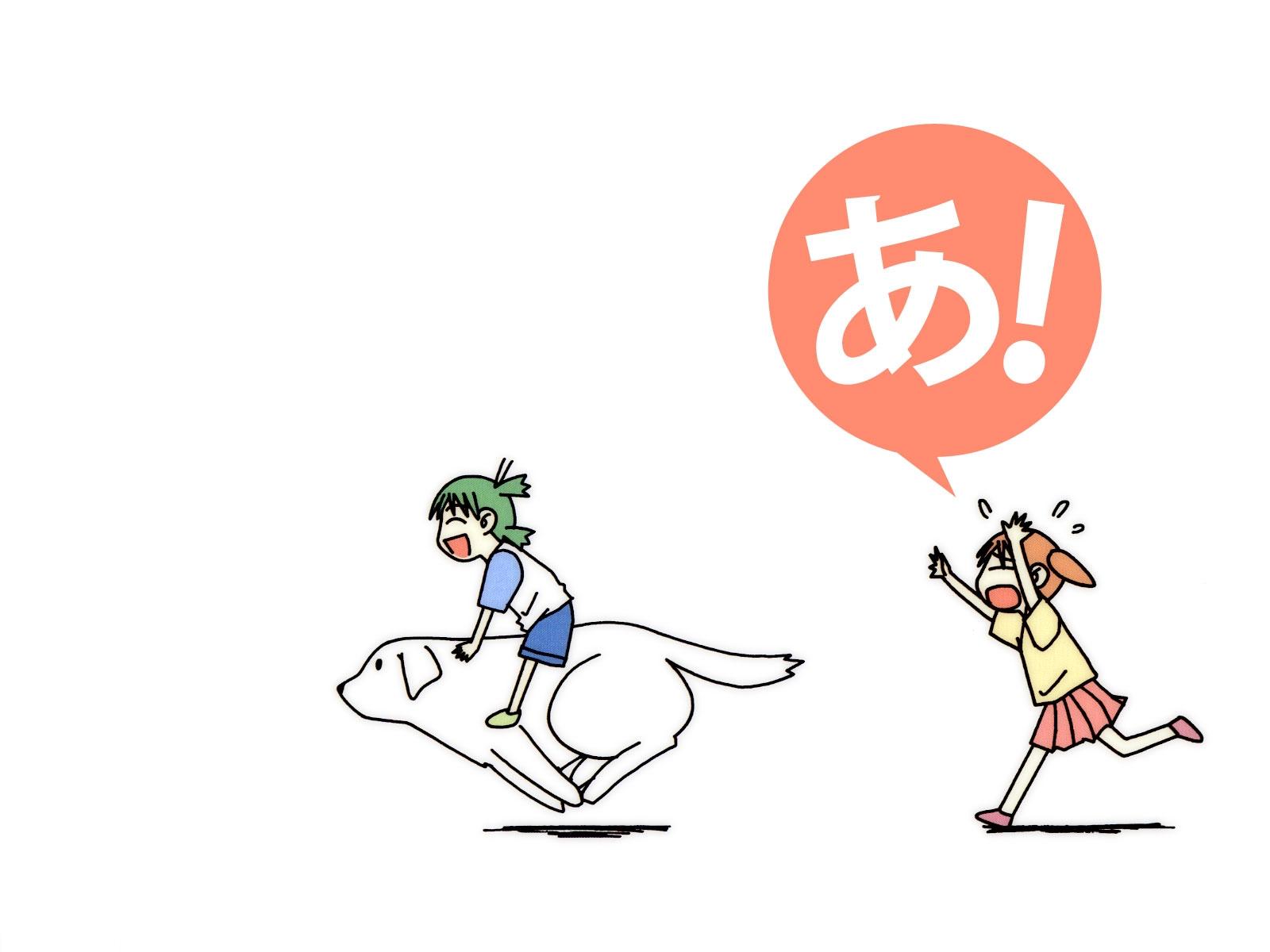 animal azuma_kiyohiko azumanga_daioh crossover dog koiwai_yotsuba mihama_chiyo tadakichi white yotsubato!