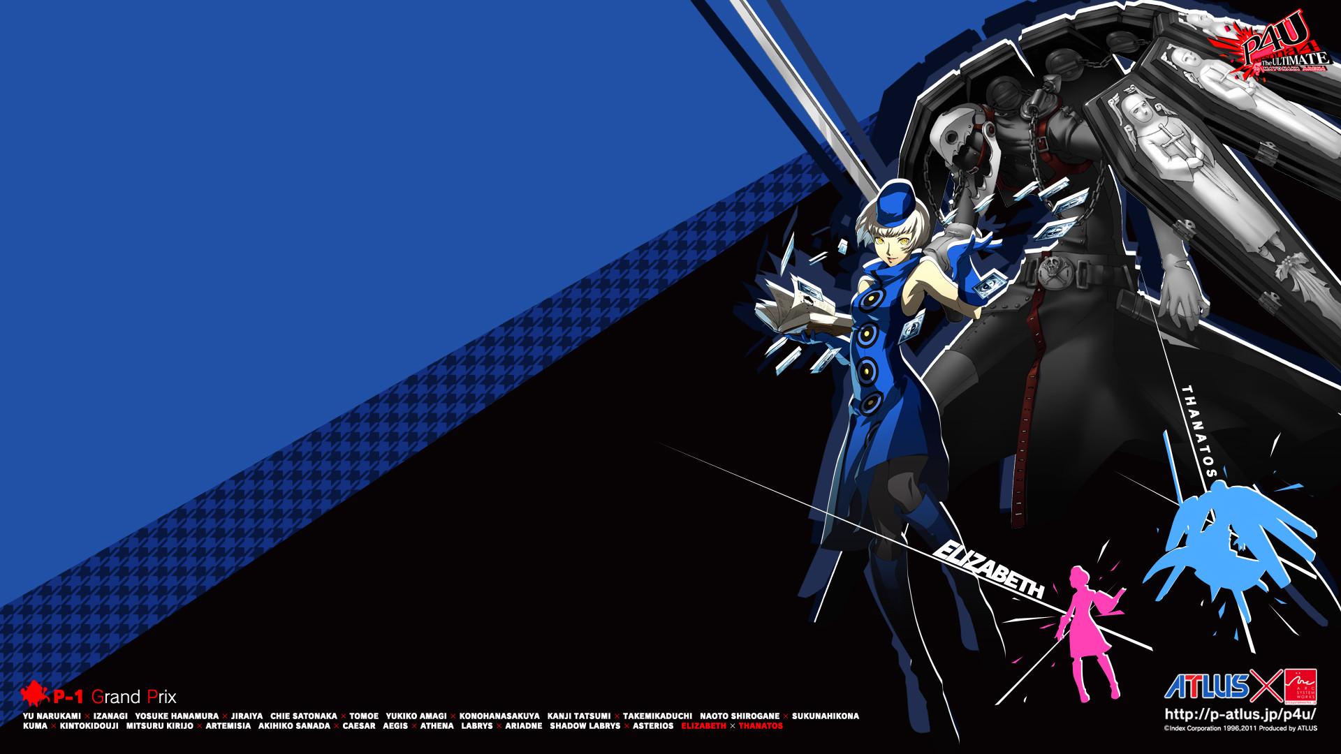 Book Chain Elizabeth Persona Persona 3 Persona 4 Sword
