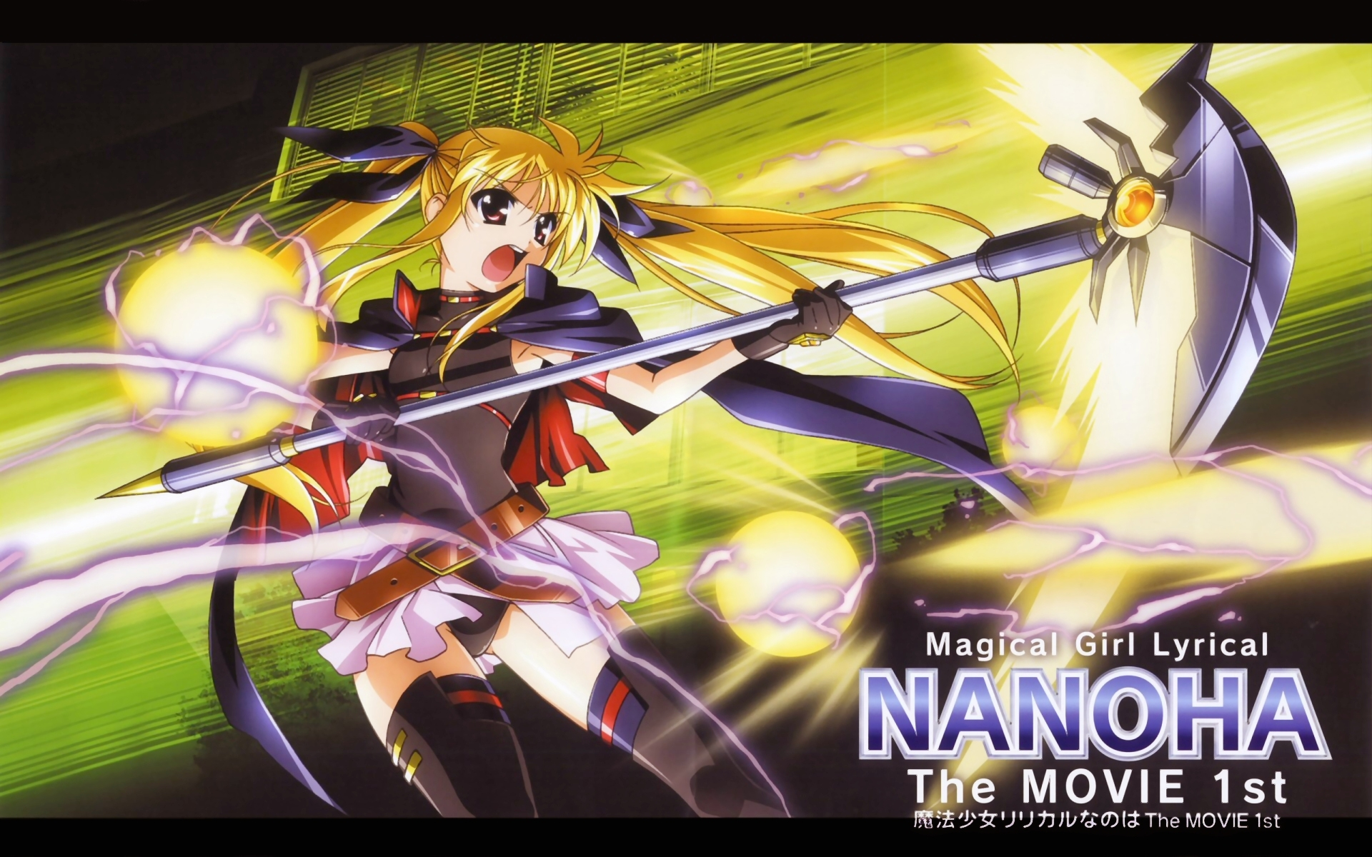 blonde_hair fate_testarossa mahou_shoujo_lyrical_nanoha mahou_shoujo_lyrical_nanoha_the_movie_1st twintails weapon