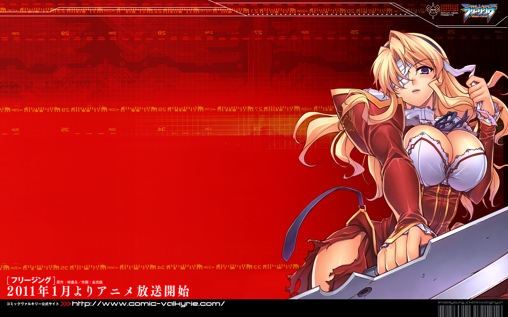 blonde_hair breasts bridget_satellizer cleavage eyepatch freezing kim_kwang-hyun red torn_clothes weapon