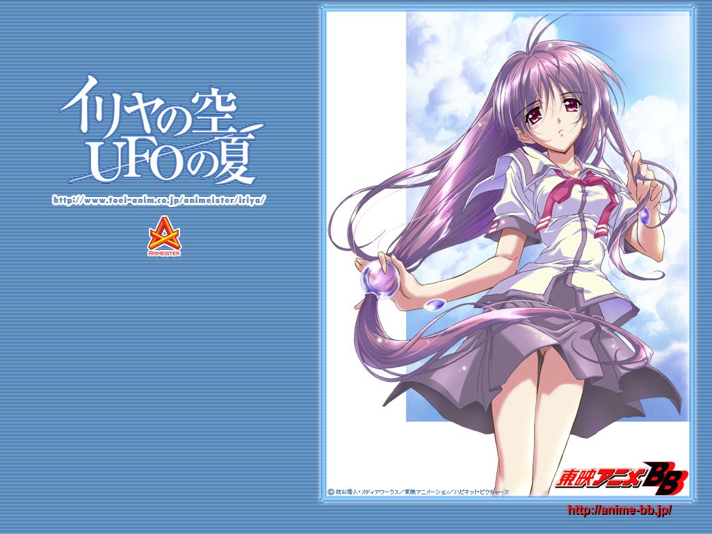 clouds iriya_kana iriya_no_sora_ufo_no_natsu long_hair purple_hair red_eyes school_uniform sky watermark