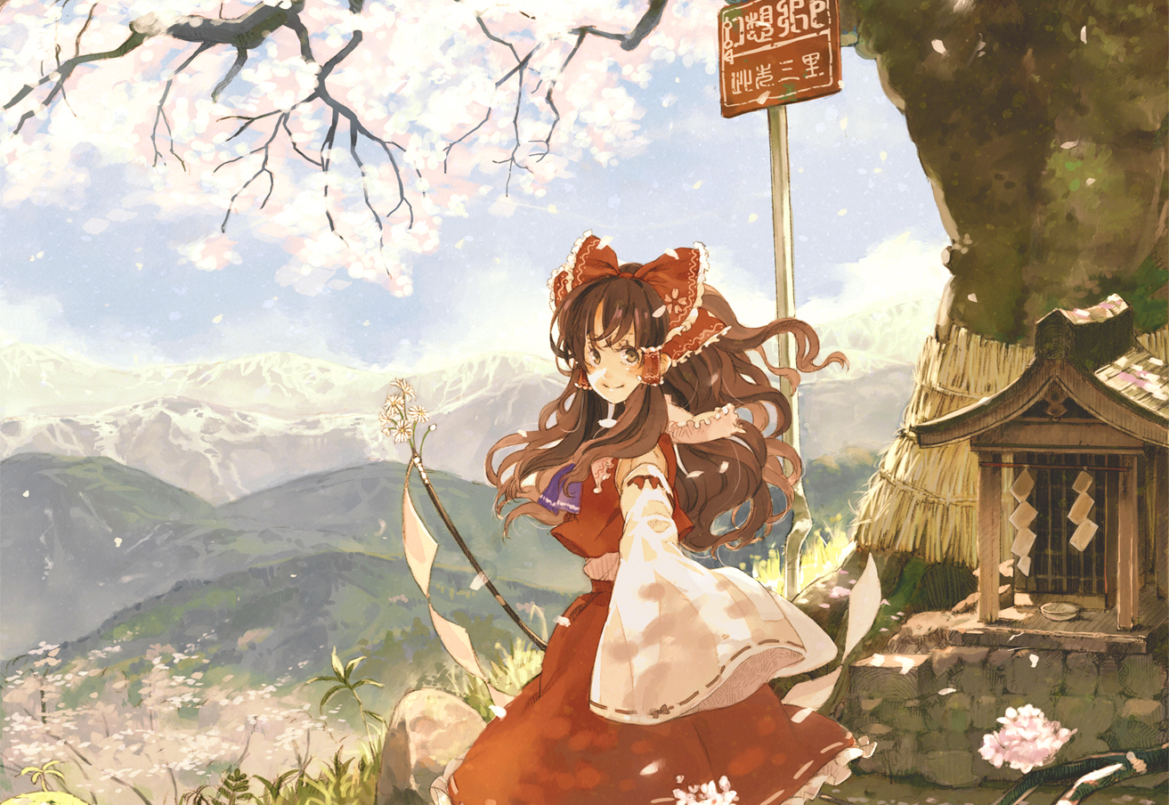 cherry_blossoms cosmic_(crownclowncosmic) flowers hakurei_reimu japanese_clothes miko petals shrine touhou