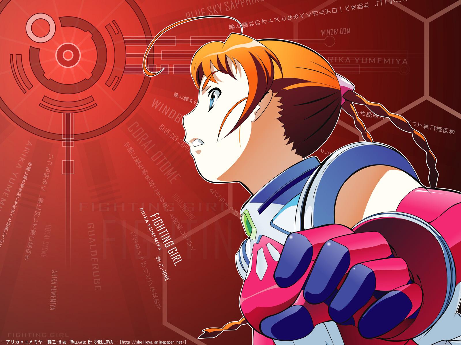 blue_eyes mai-otome orange_hair red vector yumemiya_arika