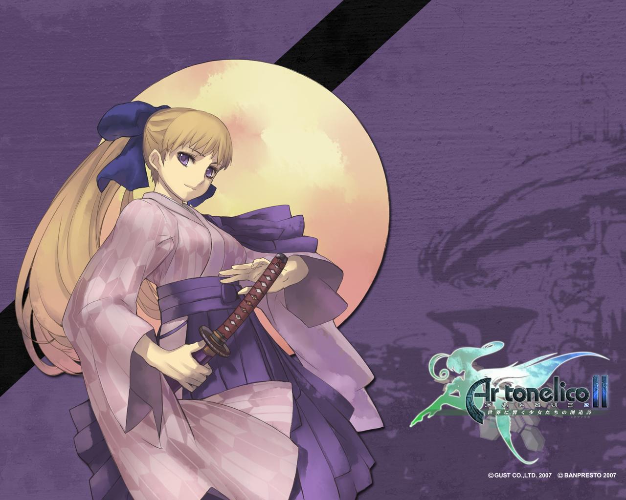 ar_tonelico ar_tonelico_ii cloche_leythal_pastalia japanese_clothes katana nagi_ryou sword weapon
