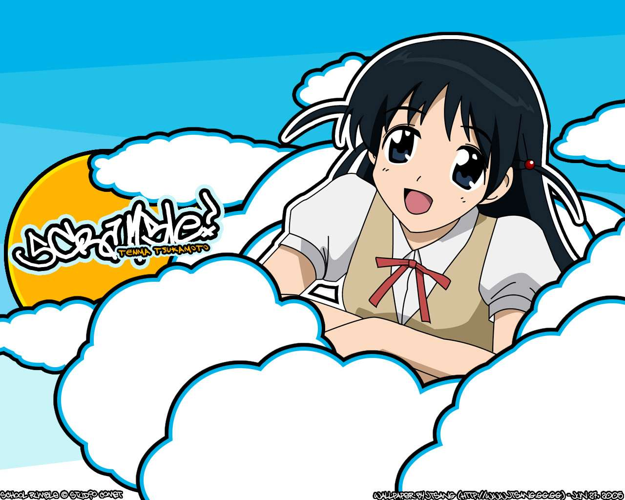 school_rumble tsukamoto_tenma
