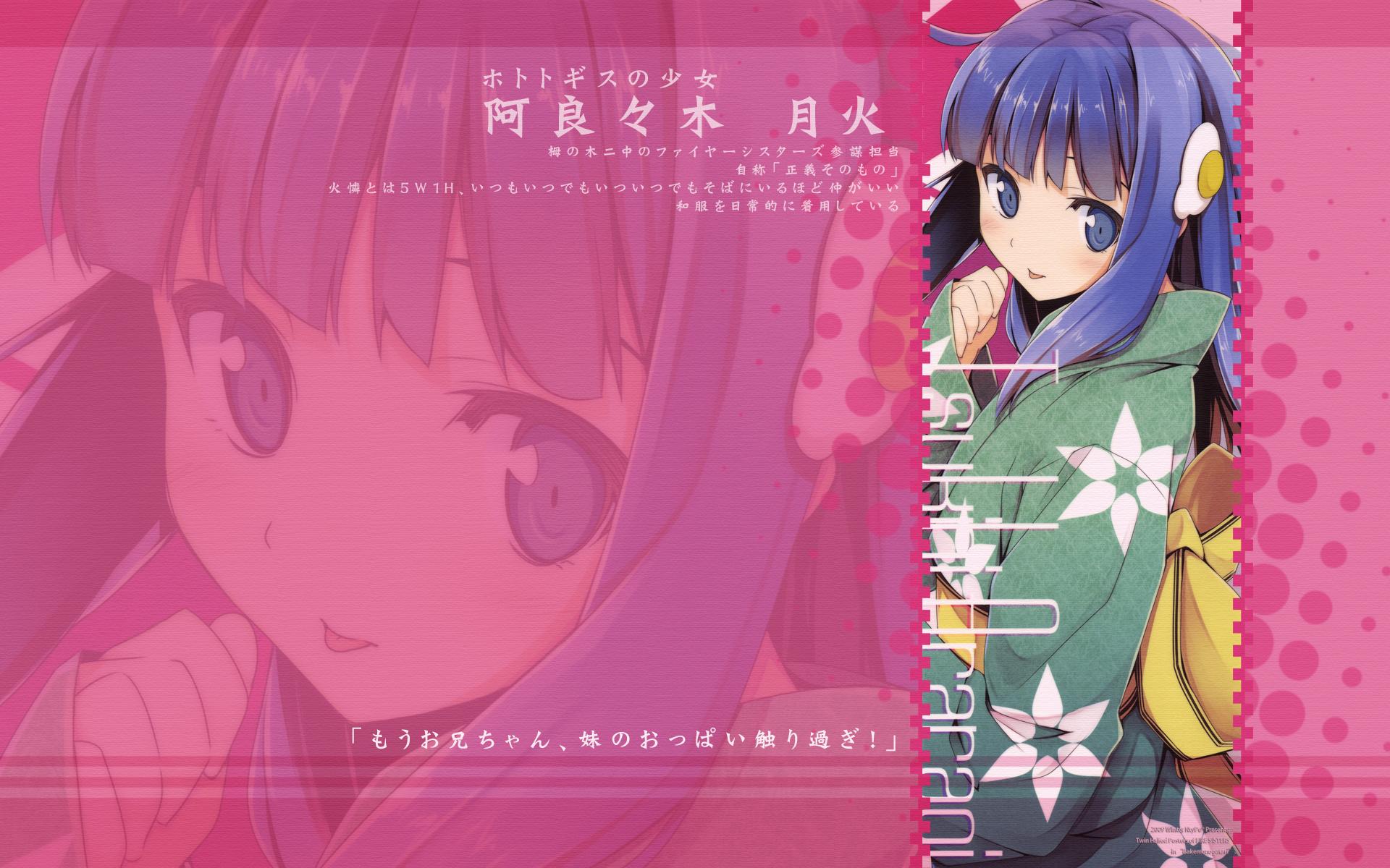 araragi_tsukihi bakemonogatari monogatari_(series) zoom_layer