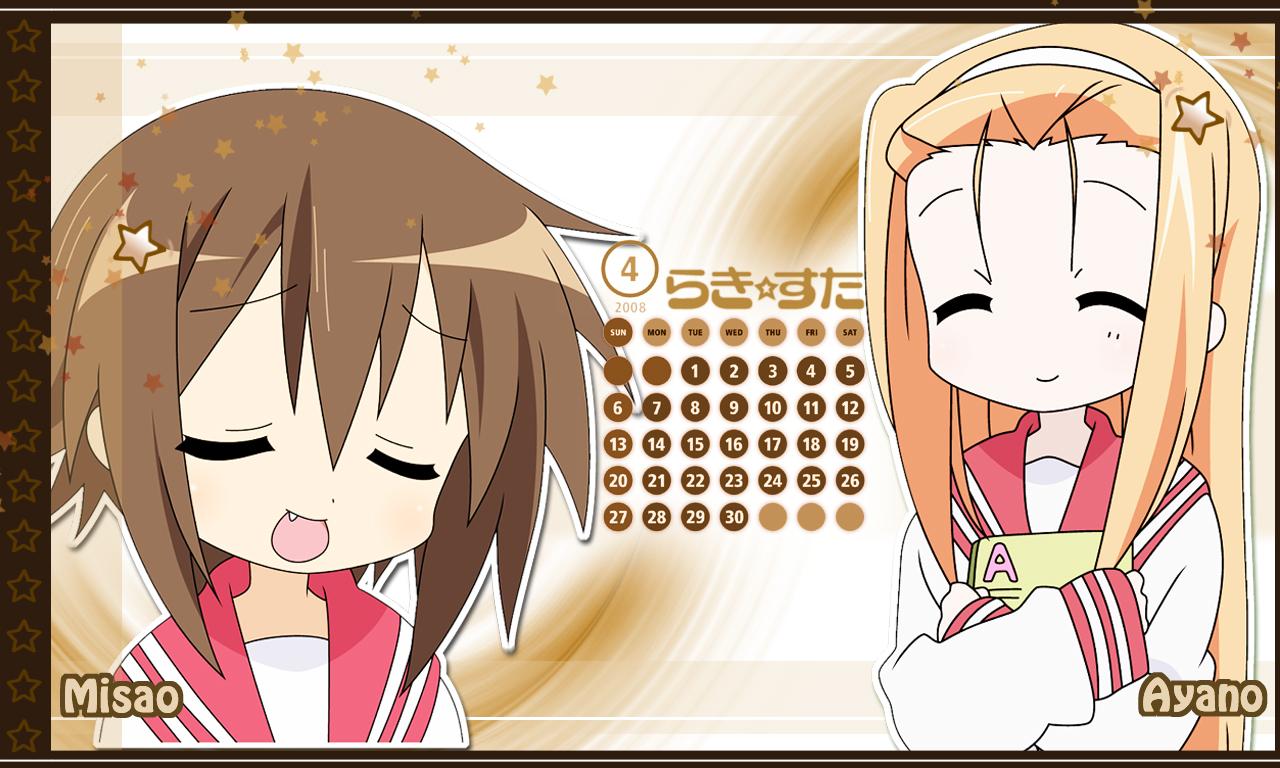 kusakabe_misao lucky_star minegishi_ayano