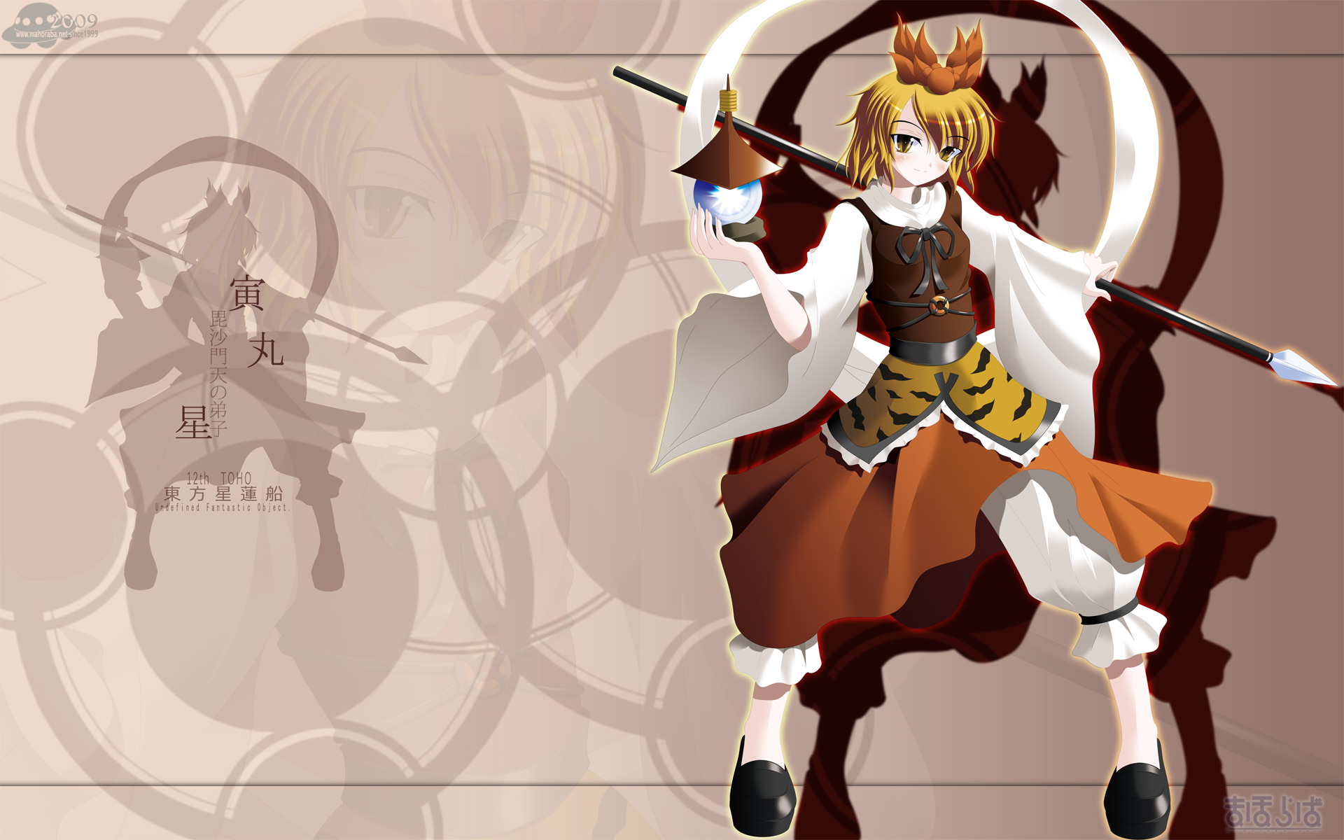 brown_eyes brown_hair short_hair side_b spear toramaru_shou touhou weapon