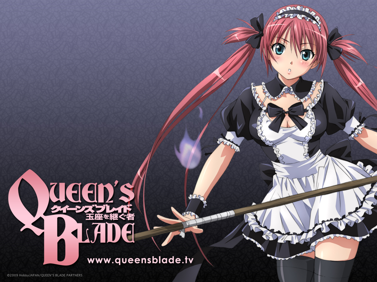 airi maid queen's_blade thighhighs watermark