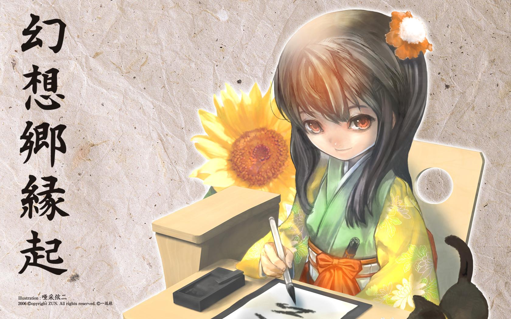 animal asai_genji black_hair cat flowers hieda_no_akyuu japanese_clothes long_hair orange_eyes sunflower touhou