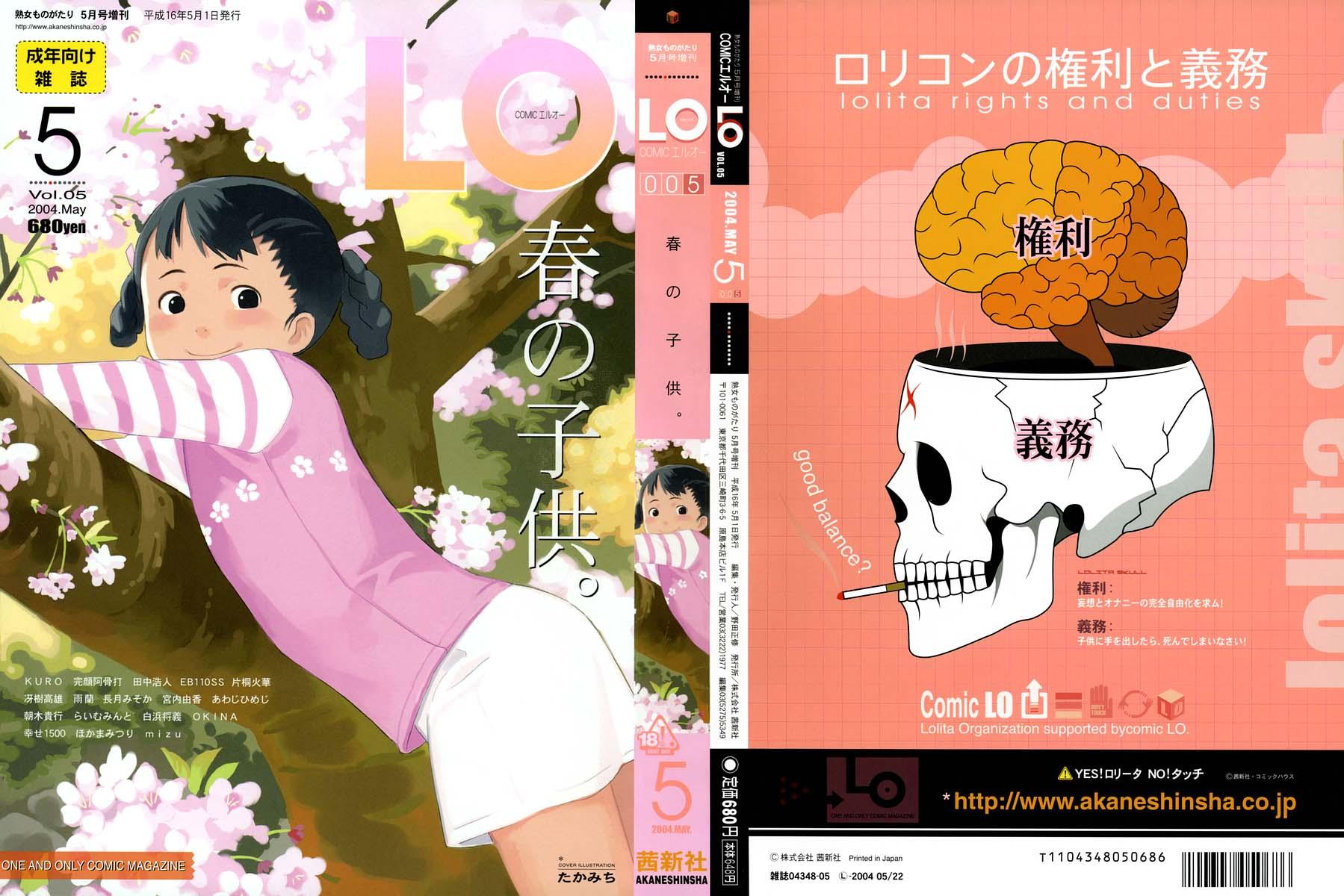 comic lo loli   konachan.com - Konachan.com Anime Wallpapers