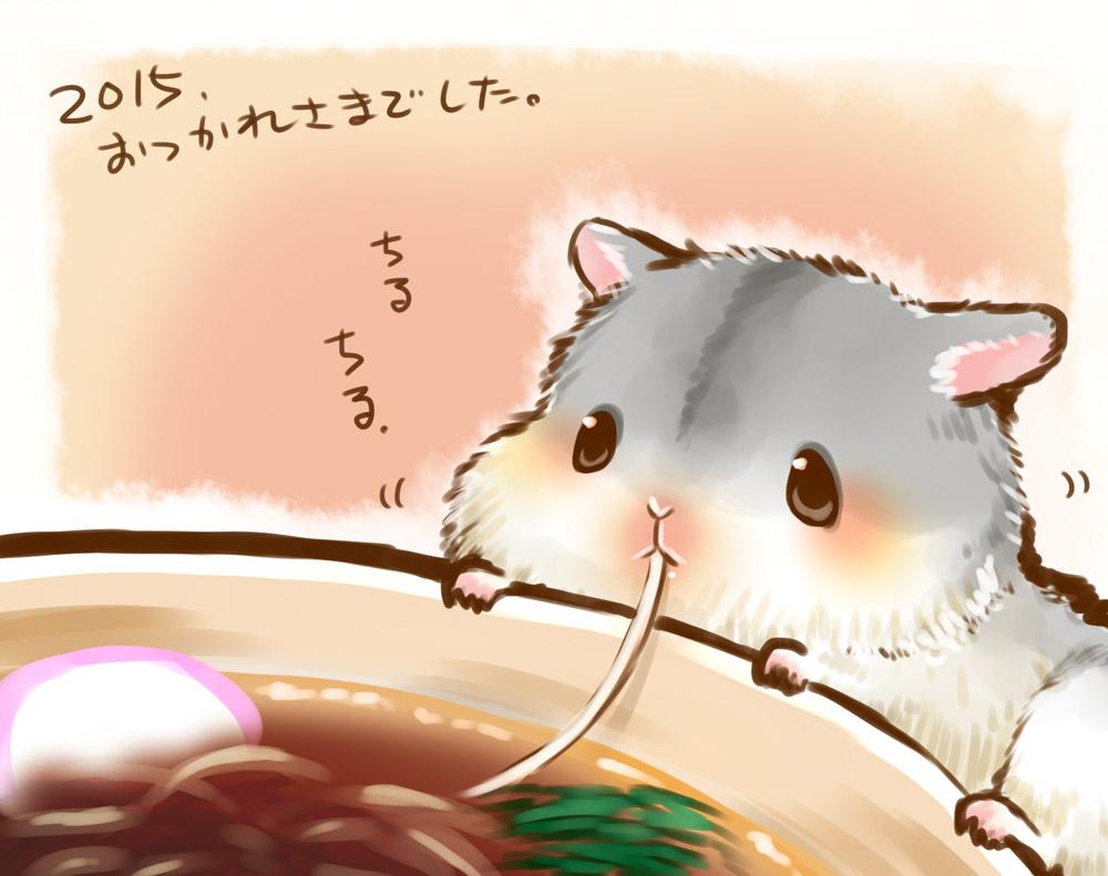 animal blush food nobody original signed translation_request yutaka_kana