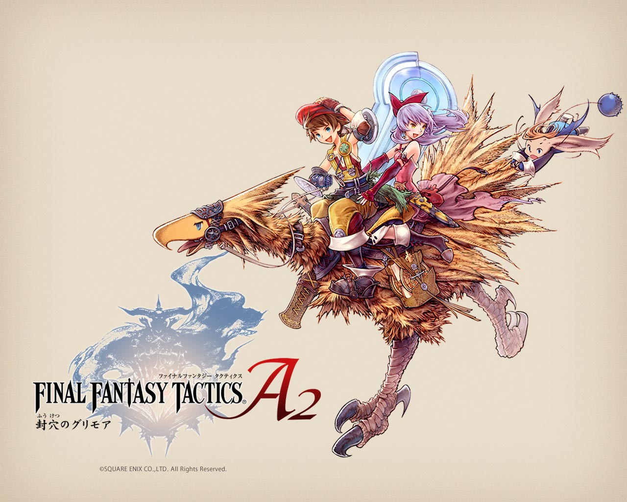 adel chocobo final_fantasy final_fantasy_tactics_a2 hurdy luso