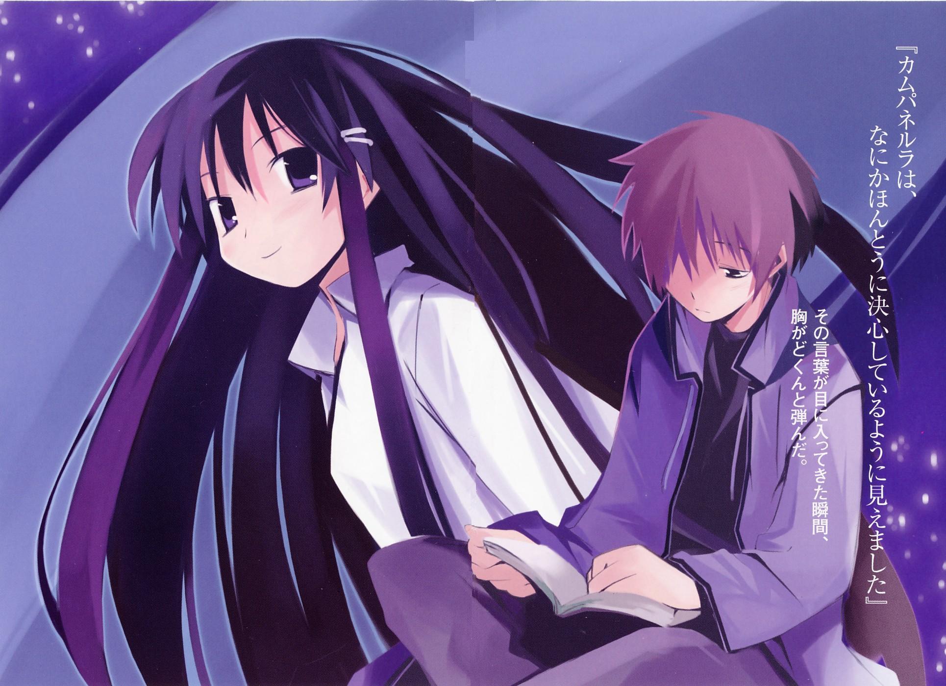 black_eyes book brown_hair hanbun_no_tsuki_ga_noboru_sora long_hair purple_eyes purple_hair scan short_hair yamamoto_keiji