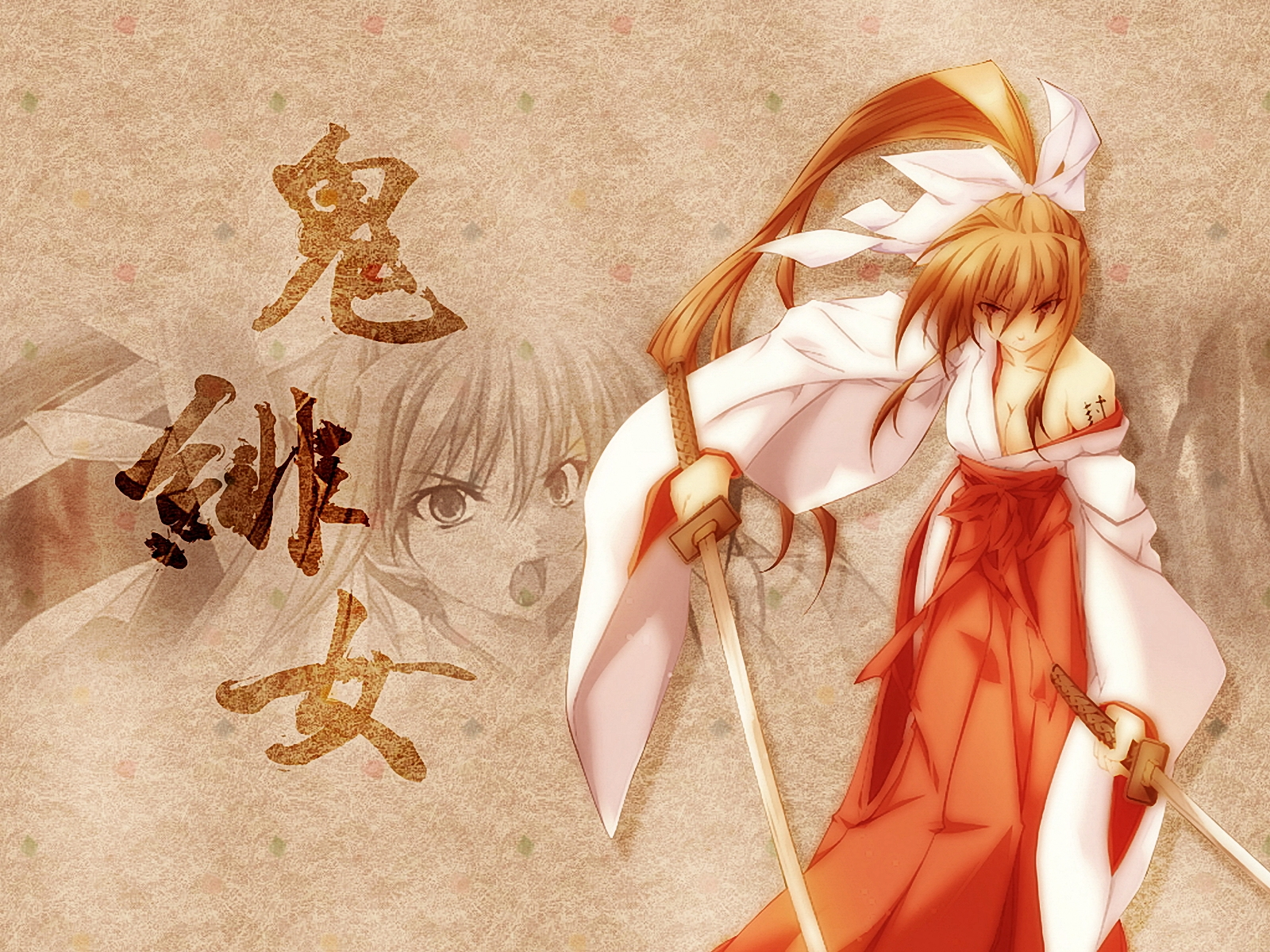 japanese_clothes miko sword tagme weapon