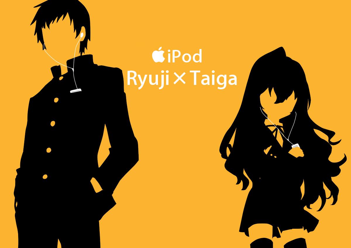 aisaka_taiga ipod orange silhouette takasu_ryuuji toradora