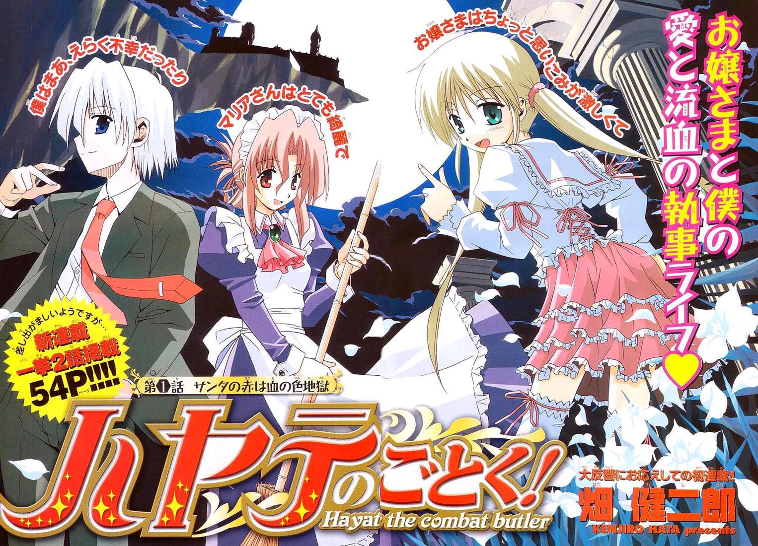 ayasaki_hayate hayate_no_gotoku maid male maria_(hayate_no_gotoku) sanzenin_nagi