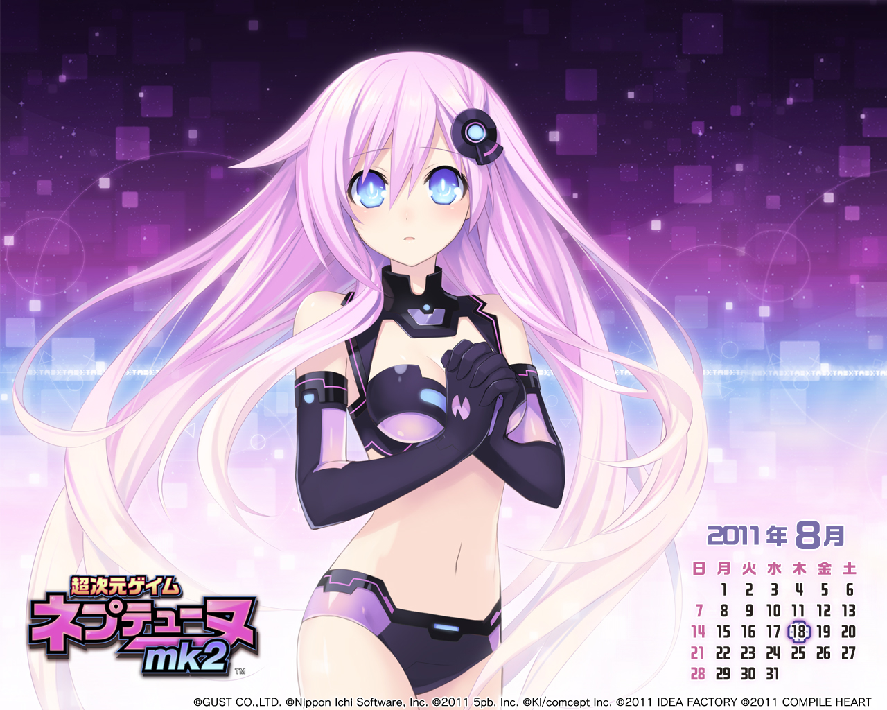 blue_eyes calendar hyperdimension_neptunia_mk2 pink_hair purple_sister tsunako watermark