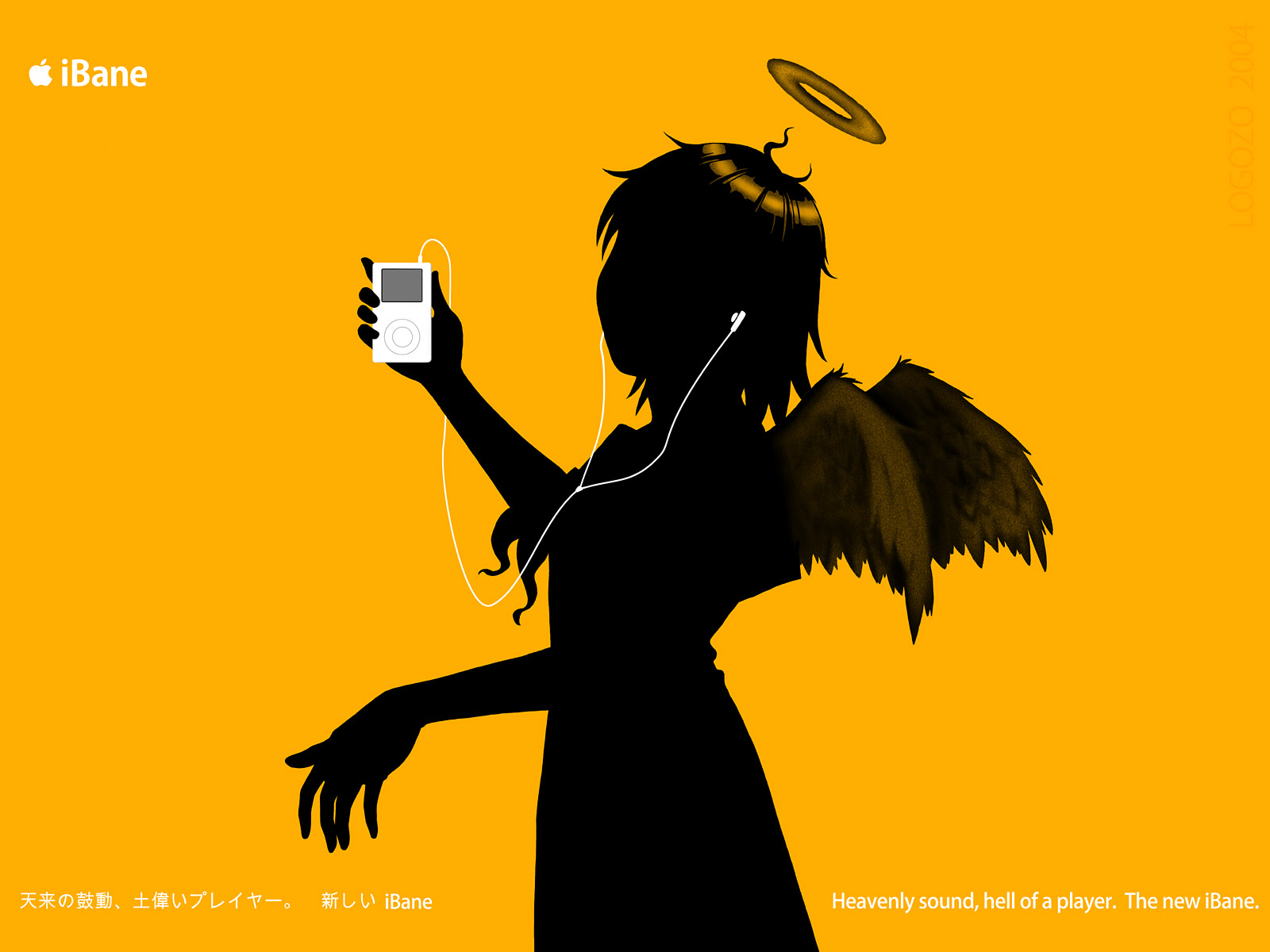 haibane_renmei ipod parody rakka silhouette yellow