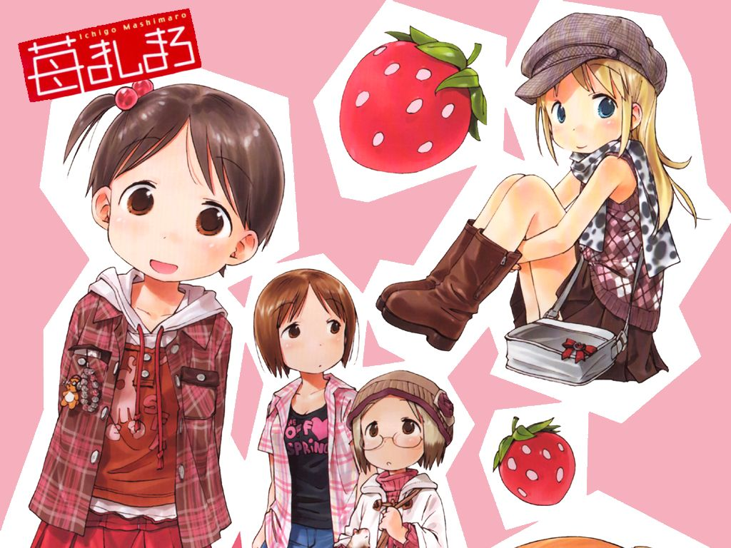 ana_coppola food fruit ichigo_mashimaro itou_chika itou_nobue jpeg_artifacts sakuragi_matsuri strawberry