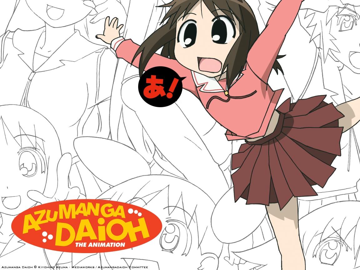 azumanga_daioh kasuga_ayumu