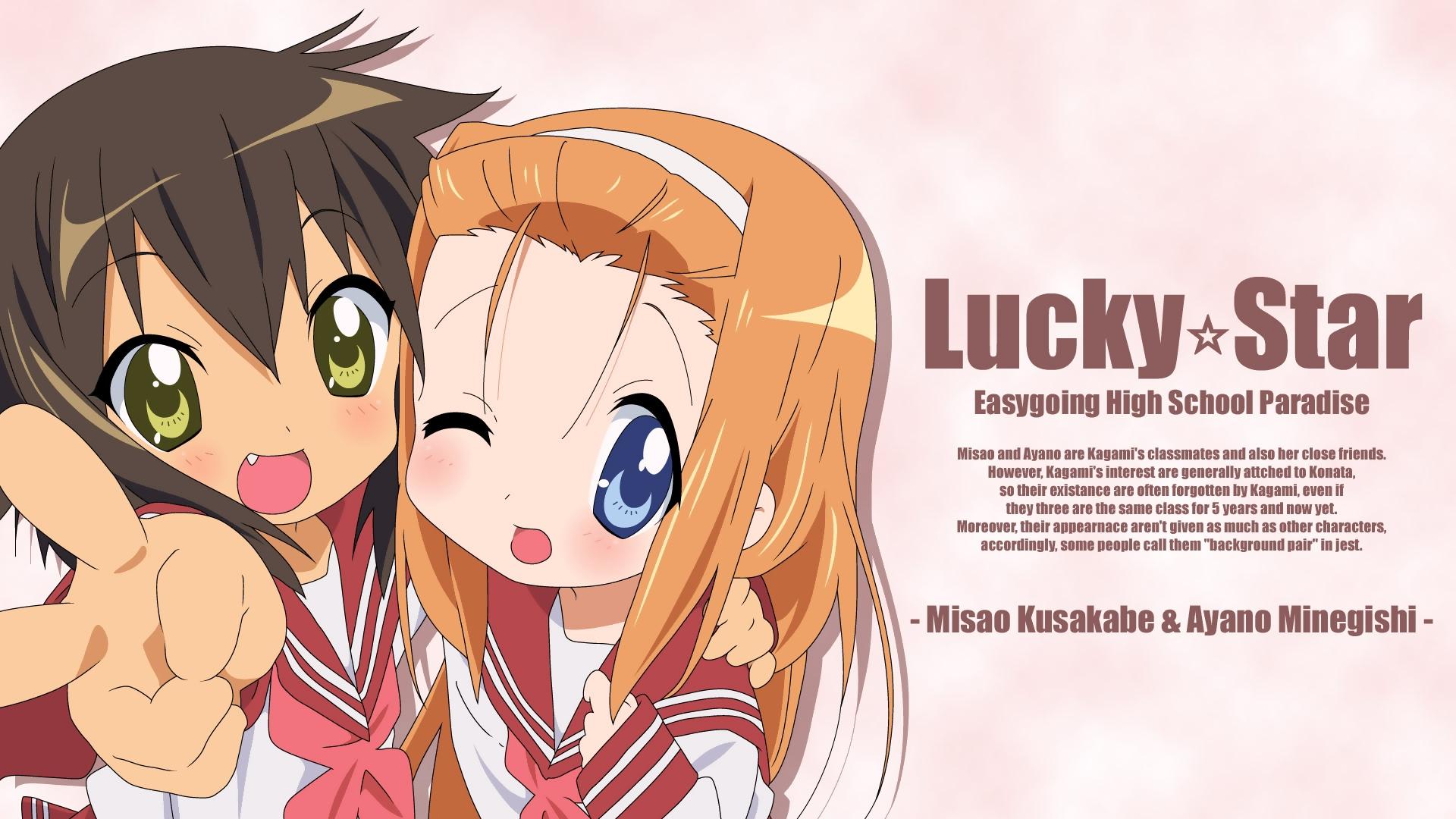 fang kusakabe_misao lucky_star minegishi_ayano