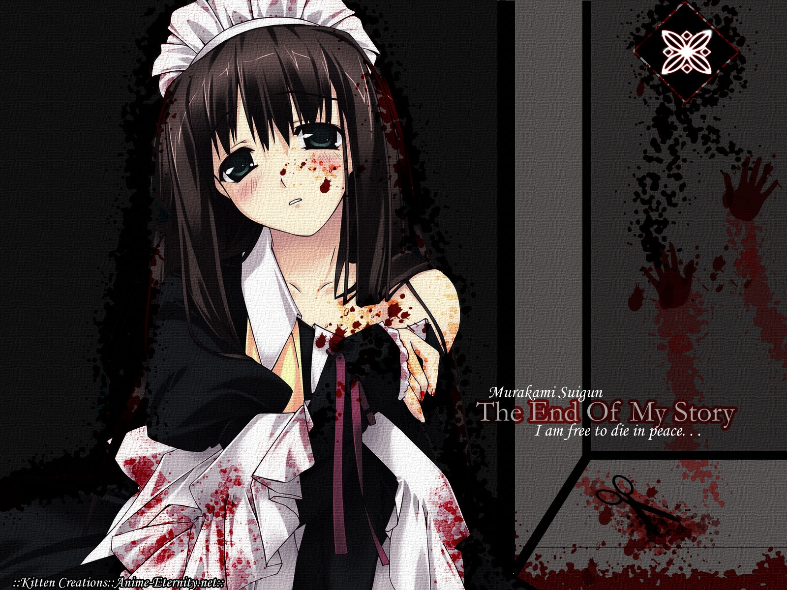blood maid murakami_suigun