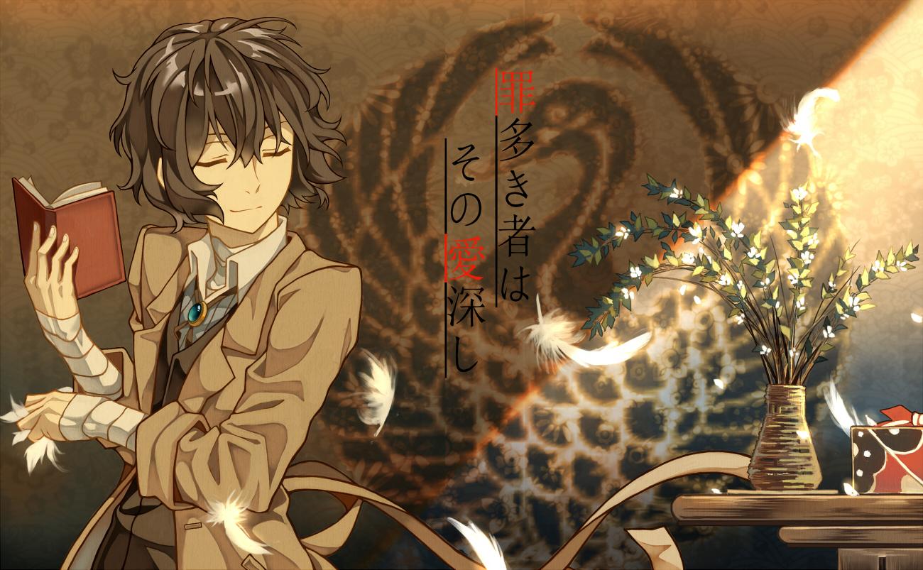 all_male bandage black_hair book bungou_stray_dogs cheese_kang dazai_osamu flowers male short_hair