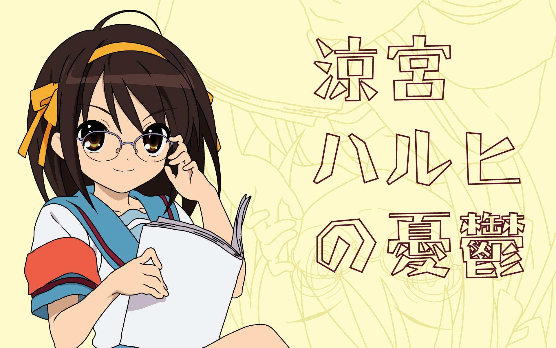 suzumiya_haruhi suzumiya_haruhi_no_yuutsu vector