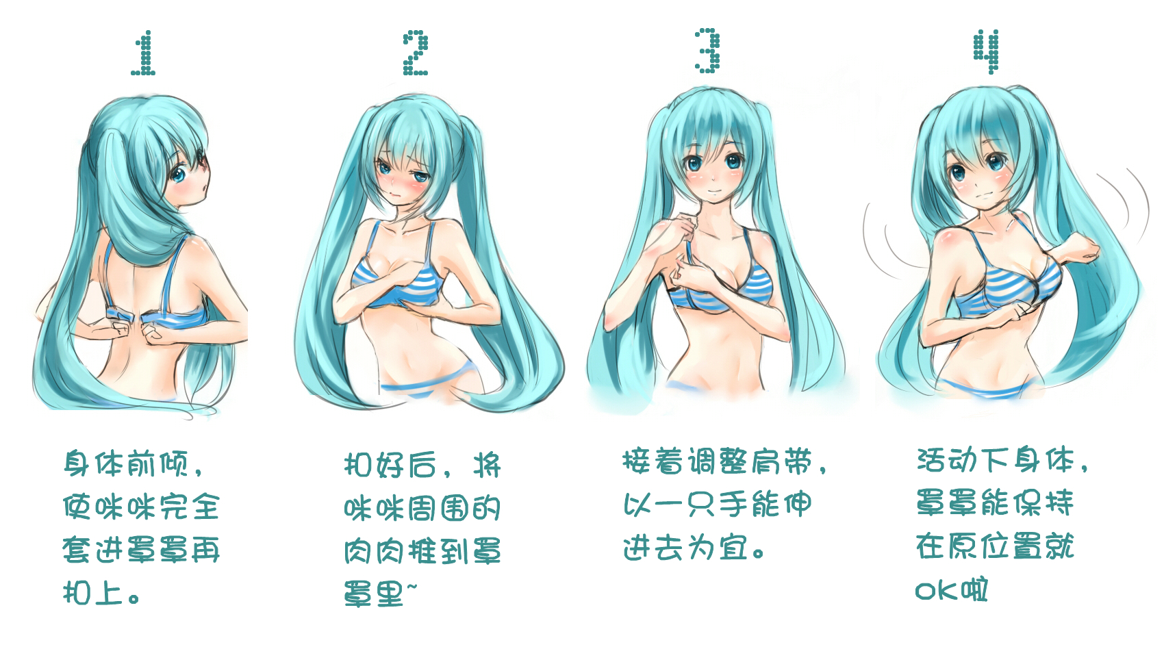 twintails underwear konachancom - photo #25