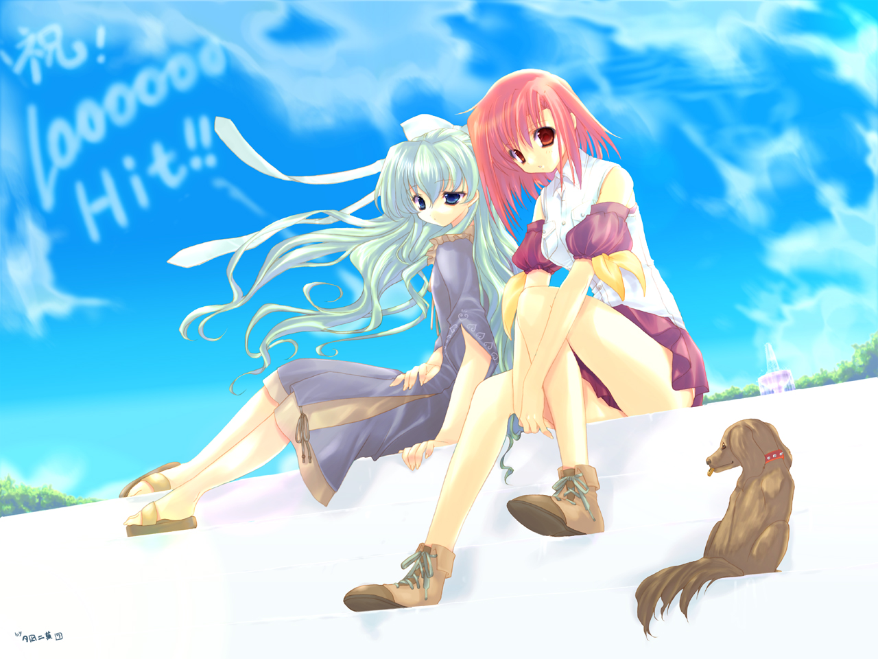 animal blue blue_eyes boots clouds collar dog dress green_hair pink_hair red_eyes red_hair ribbons skirt sky stairs upskirt water