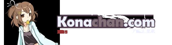 konachan全站图片合集[巨型图包/412.76GB/磁力/已分流]