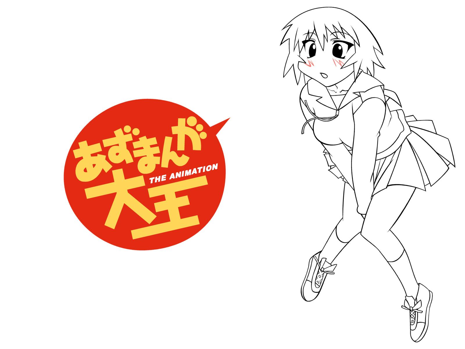 azumanga_daioh kagura white