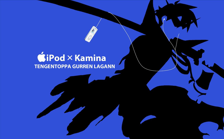 blue ipod kamina kisoba silhouette tengen_toppa_gurren_lagann