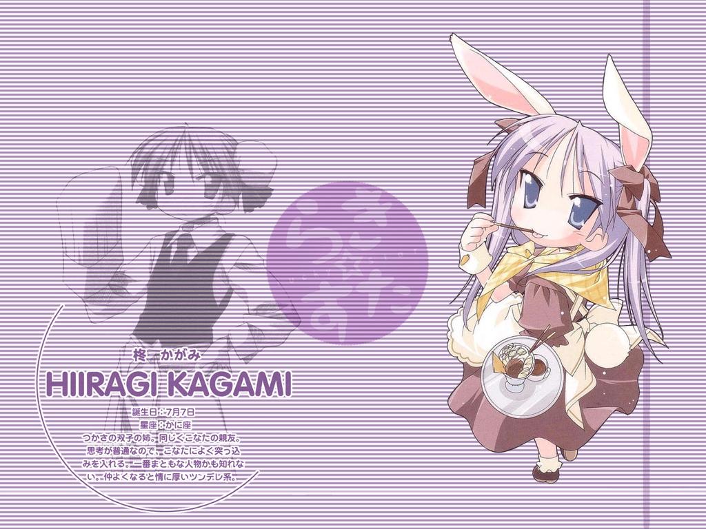 hiiragi_kagami lucky_star