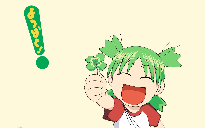 koiwai_yotsuba yotsubato!