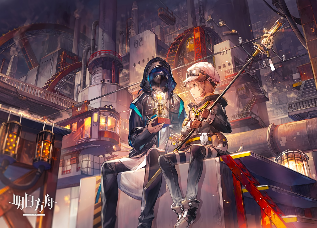 all_male animal_ears arknights brown_hair building doctor_(arknights) gloves goggles greyy_(arknights) hat industrial logo male scorpion5050 short_hair staff tail