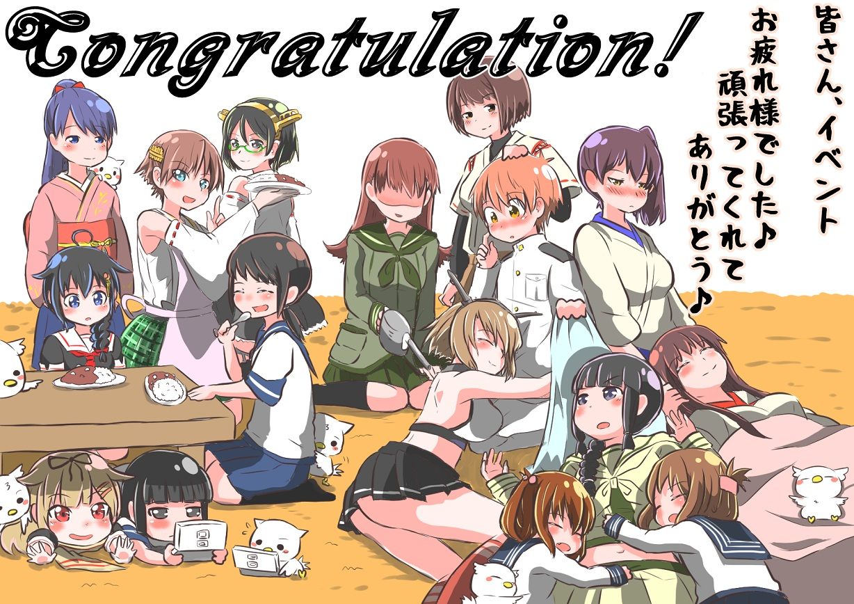 admiral_(kancolle) akagi_(kancolle) anthropomorphism fubuki_(kancolle) group hatsuyuki_(kancolle) hiei_(kancolle) houshou_(kancolle) hyuuga_(kancolle) ikazuchi_(kancolle) inazuma_(kancolle) kaga_(kancolle) kantai_collection kirishima_(kancolle) kitakami_(kancolle) male mutsu_(kancolle) ooi_(kancolle) shigure_(kancolle) tagme tagme_(artist) yuudachi_(kancolle)