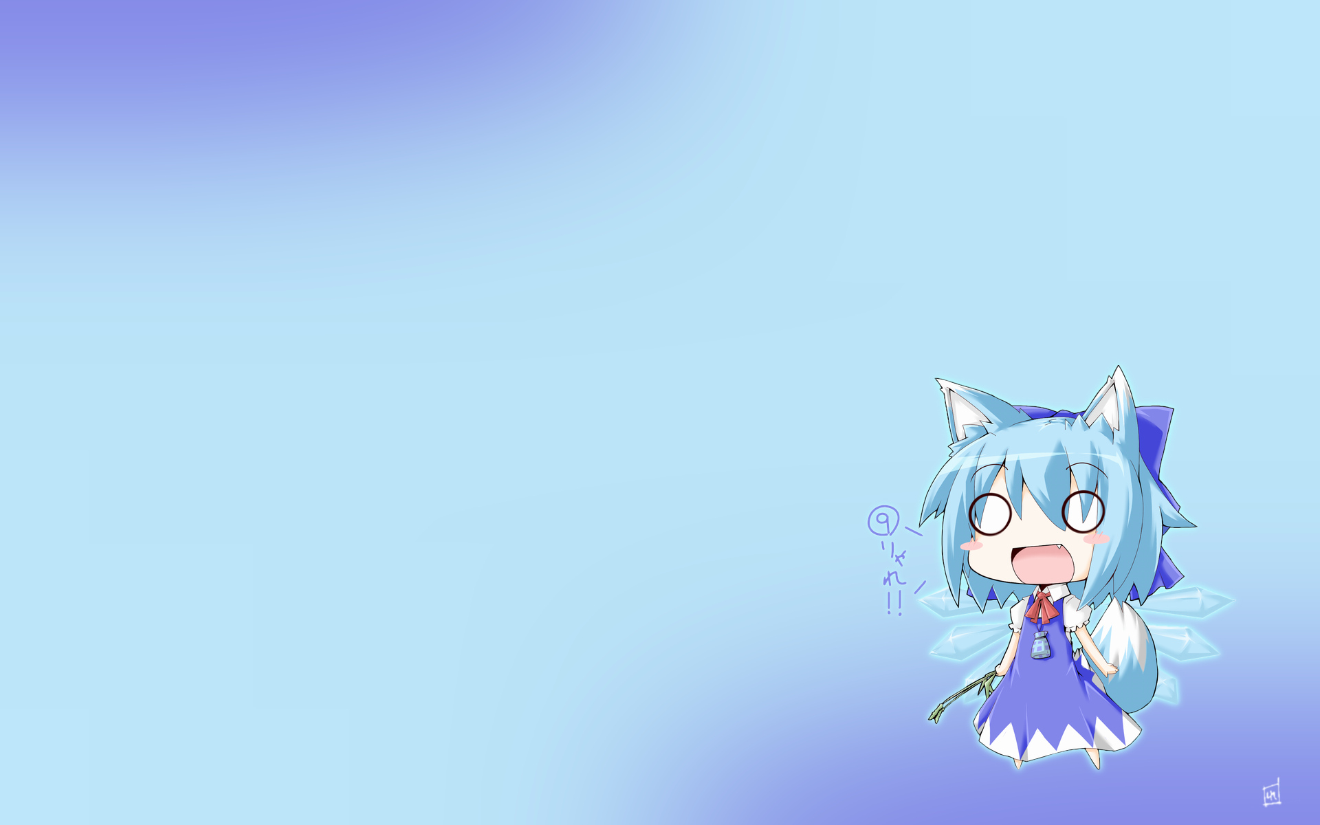 animal_ears blue_hair chibi cirno fairy fang gradient ookami_to_koushinryou parody reku short_hair tail touhou wings wolfgirl