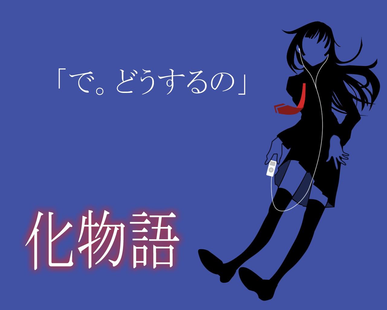 bakemonogatari blue monogatari_(series) polychromatic senjougahara_hitagi silhouette