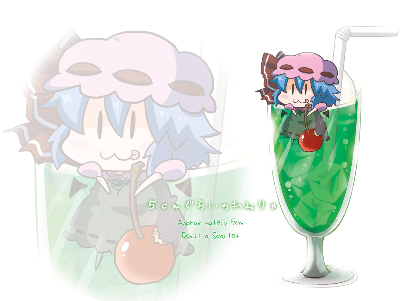 blue_hair cat_smile cherry chibi drink food hat noai_nioshi remilia_scarlet touhou vampire wings zoom_layer