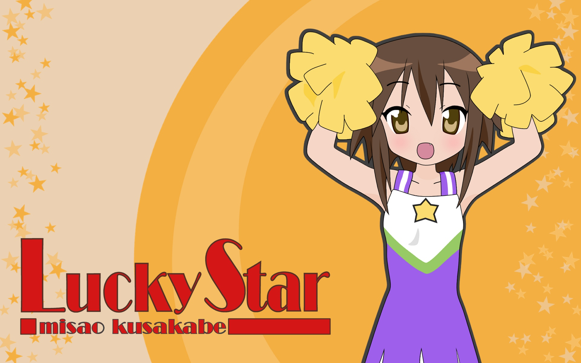 cheerleader kusakabe_misao lucky_star