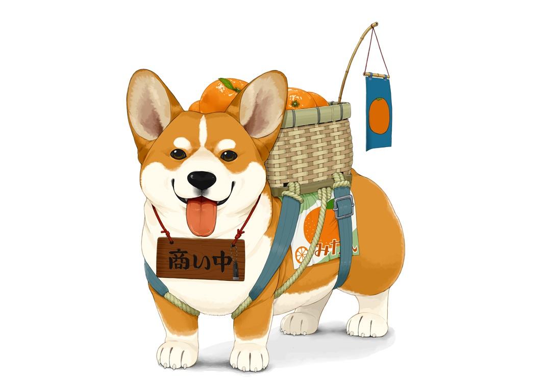 animal dog food fruit lilac_(pfeasy) nobody orange_(fruit) original translation_request white