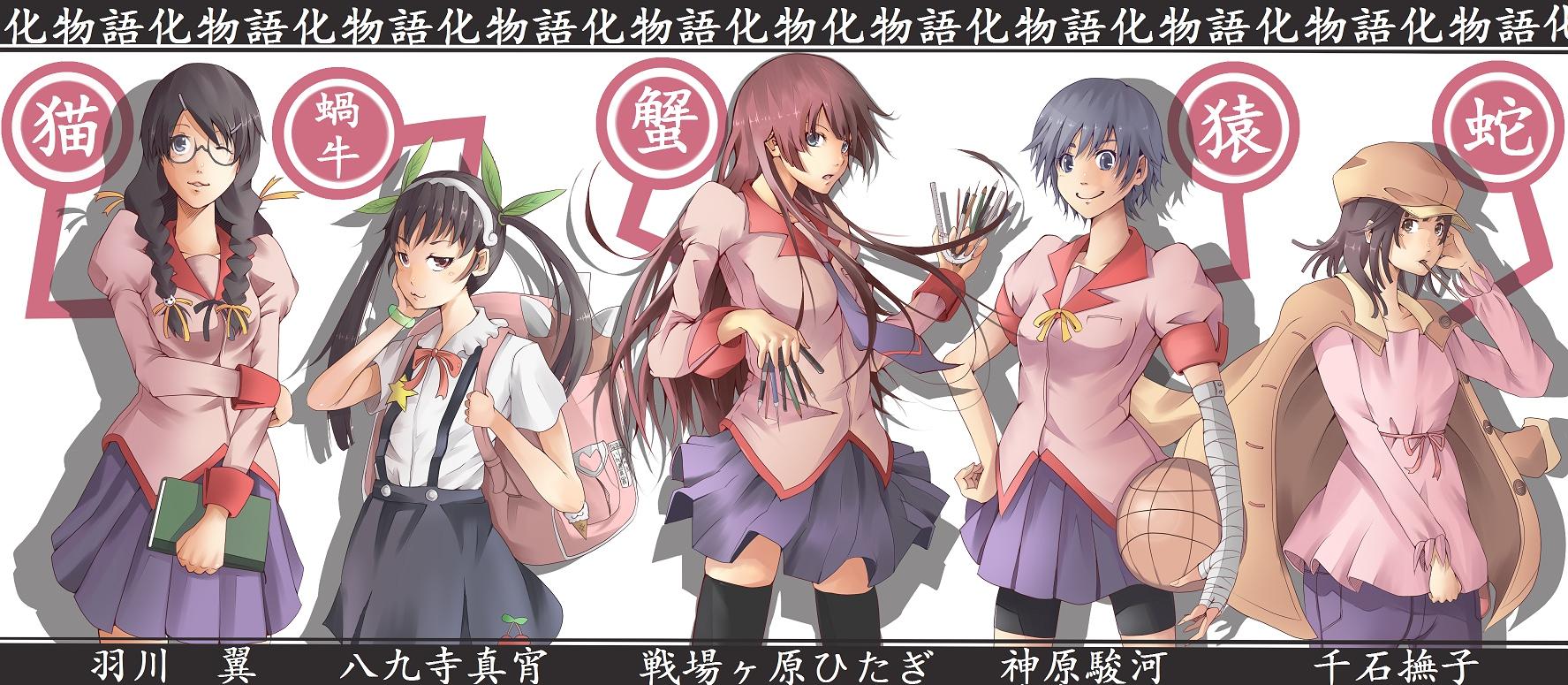 aliasing bakemonogatari hachikuji_mayoi hanekawa_tsubasa kanbaru_suruga loli monogatari_(series) sengoku_nadeko senjougahara_hitagi