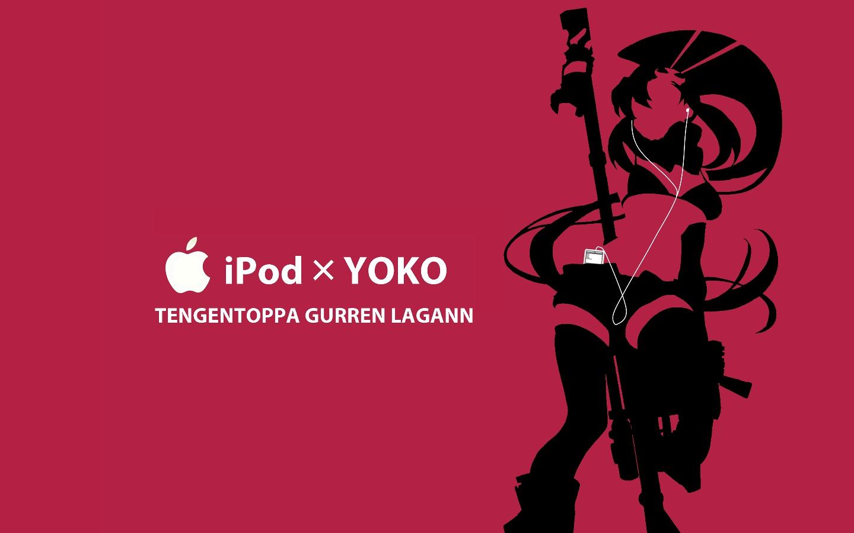 ipod kisoba pink silhouette tengen_toppa_gurren_lagann yoko_littner