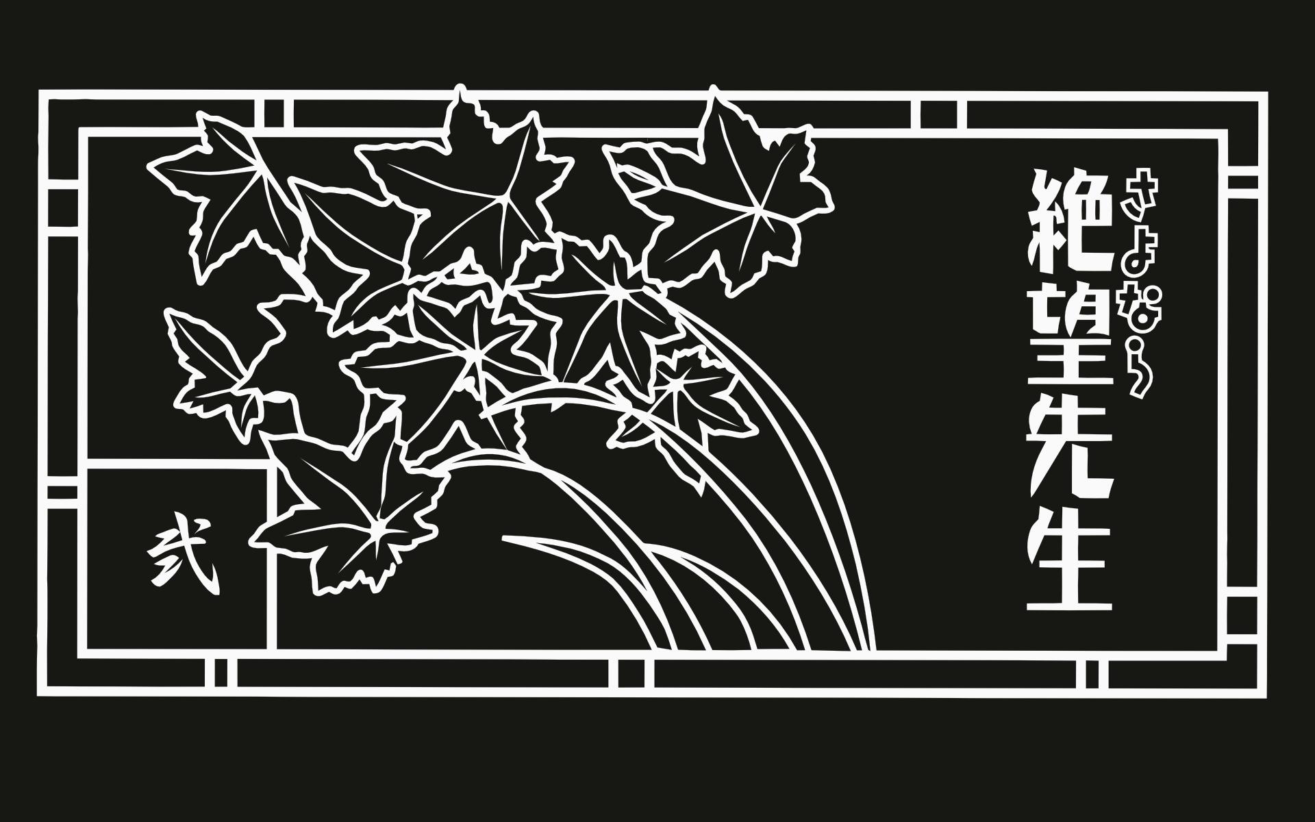 sayonara_zetsubou_sensei