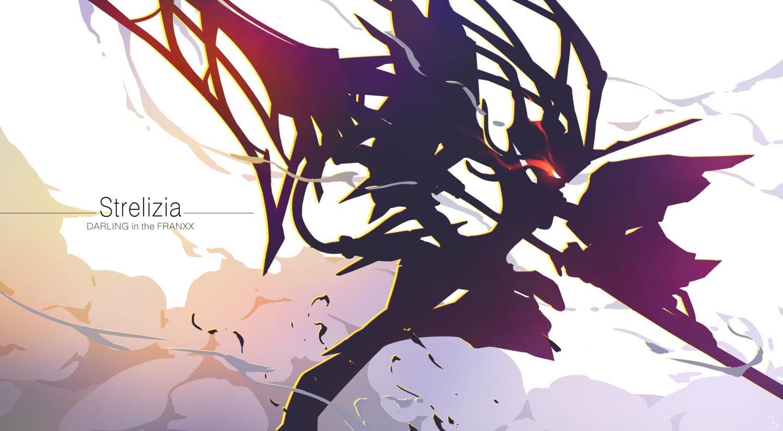 darling_in_the_franxx mecha polychromatic signed spear weapon yushi_ketsalkoatl